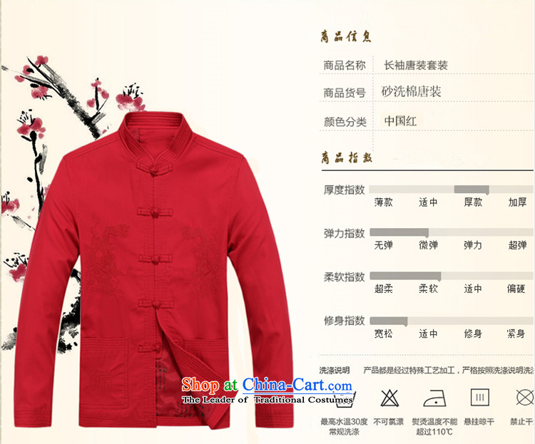 Top Luxury cotton Tang blouses collar loose version is detained China wind men Tang dynasty men red jacket over the life of Chinese Dress birthday of older persons in the red jacket Tang blousesXXL/185 picture, prices, brand platters! The elections are supplied in the national character of distribution, so action, buy now enjoy more preferential! As soon as possible.