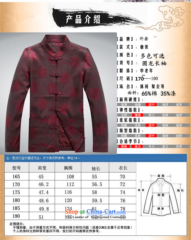 Top Luxury聽 2015 New Chinese Men's Mock-Neck Tang dynasty during the spring and autumn jacket Long-sleeve Yoshihisa service men Han-blue jacket men father replace blue T-shirt,聽XXXL/190 pictures, prices, brand platters! The elections are supplied in the national character of distribution, so action, buy now enjoy more preferential! As soon as possible.