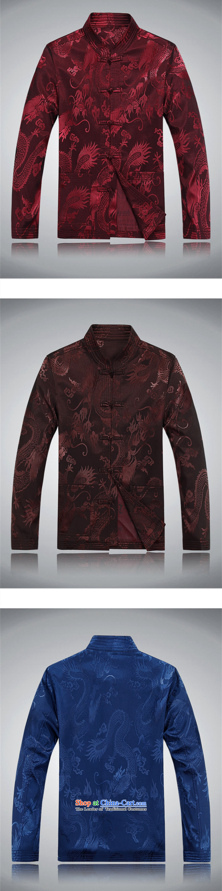 Top Luxury autumn and winter, Tang Dynasty Men's Mock-Neck disk pack detained Men's Shirt father in older version relaxd jacket Tang Chinese Blue Han-red kit聽XXXL/190 picture, prices, brand platters! The elections are supplied in the national character of distribution, so action, buy now enjoy more preferential! As soon as possible.