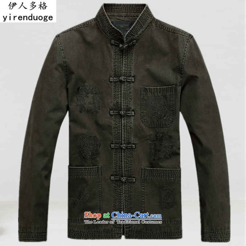 The Mai-Mai multiple cells, autumn and winter, Tang dynasty men's men Tang dynasty male long-sleeved Tang dynasty father grandfather older Tang jacket collar to intensify the retro cotton coat?3 color?XXXL/190