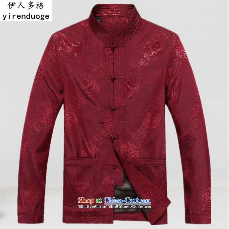 The Mai-Mai multi-chiu, ethnic winter replacing older persons in the Chinese Tang Hiking Jacket during the spring and autumn middle-aged men stamp leisure red collar Stylish retro, Red?XXL