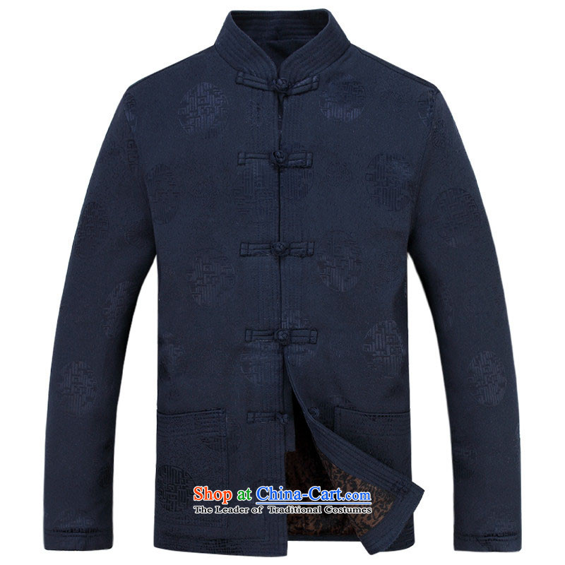 Kanaguri Mouse Tang dynasty long-sleeved men and New Men's Jackets jacket ethnic disc is older Tang blouses father jacket men Tang dynasty XXL/185 Dark Blue