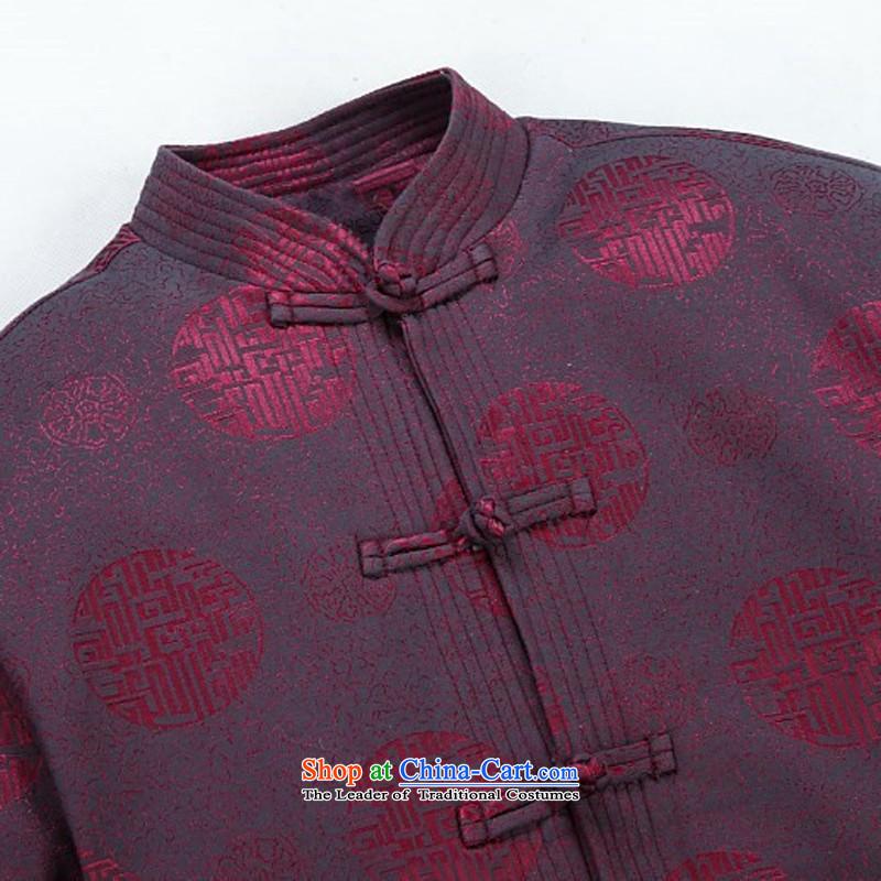 Kanaguri Mouse Tang dynasty long-sleeved men and New Men's Jackets jacket ethnic disc is older Tang blouses father jacket men Tang dynasty聽XXL/185, deep blue kanaguri mouse (JINLISHU) , , , shopping on the Internet