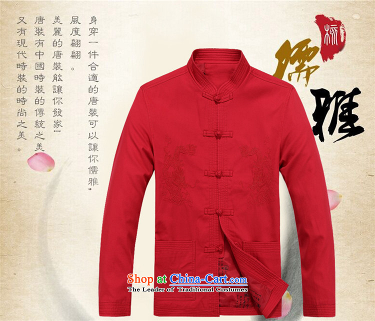 Kanaguri mouse spring, Tang dynasty in the breathable older jacket jacket summer Long-Sleeve Shirt collar men Tang dynasty long-sleeved red聽XXL/185 father picture, prices, brand platters! The elections are supplied in the national character of distribution, so action, buy now enjoy more preferential! As soon as possible.