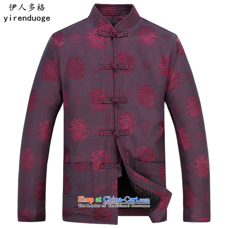 The Mai-Mai multiple cells of autumn and winter elderly men with Tang Dynasty robe thick wool coat man plus Chinese grandfather warm coat dad cotton coat retro style cotton coat red T-shirt?XXL
