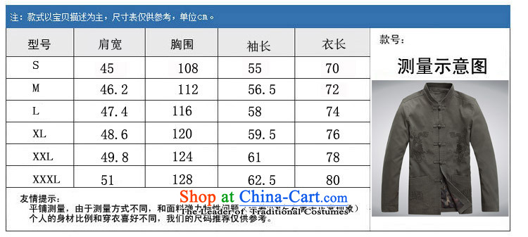 The Mai-Mai more new men Tang dynasty sand washing cotton long-sleeved Fall/Winter Collections China wind Tang blouses father birthday jackets and Stylish retro Chinese cotton coat carbon聽M/170 picture, prices, brand platters! The elections are supplied in the national character of distribution, so action, buy now enjoy more preferential! As soon as possible.
