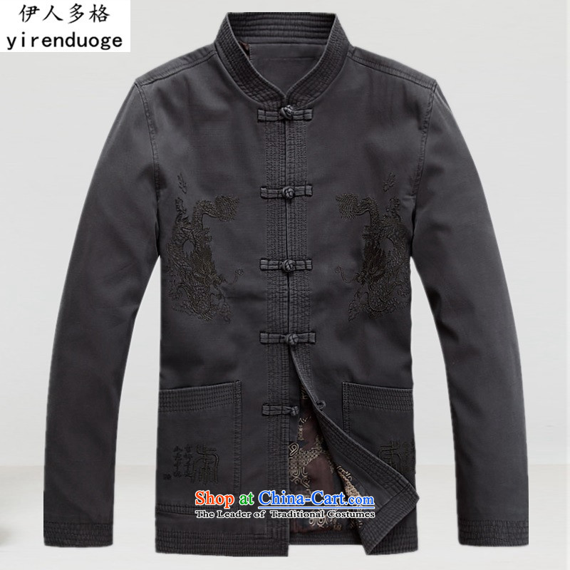 The Mai-Mai more new men Tang dynasty sand washing cotton long-sleeved Fall/Winter Collections China wind Tang blouses father birthday jackets and Stylish retro Chinese cotton coat M/170 Carbon