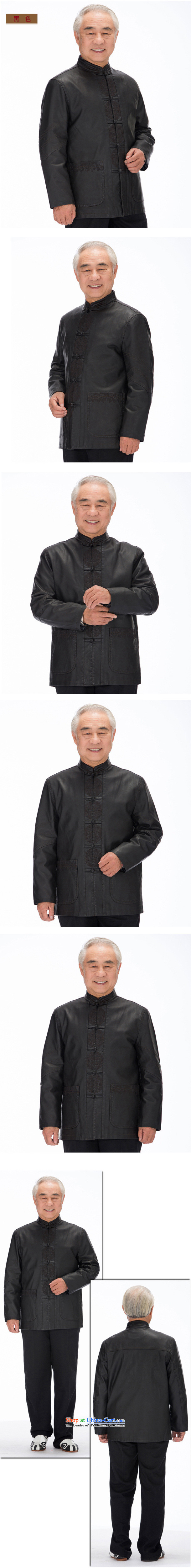 In line cloud men Tang long-sleeved jacket PU washable leather Tang dynasty national costumes and casual clothes聽DYD-818聽black聽XXL picture, prices, brand platters! The elections are supplied in the national character of distribution, so action, buy now enjoy more preferential! As soon as possible.