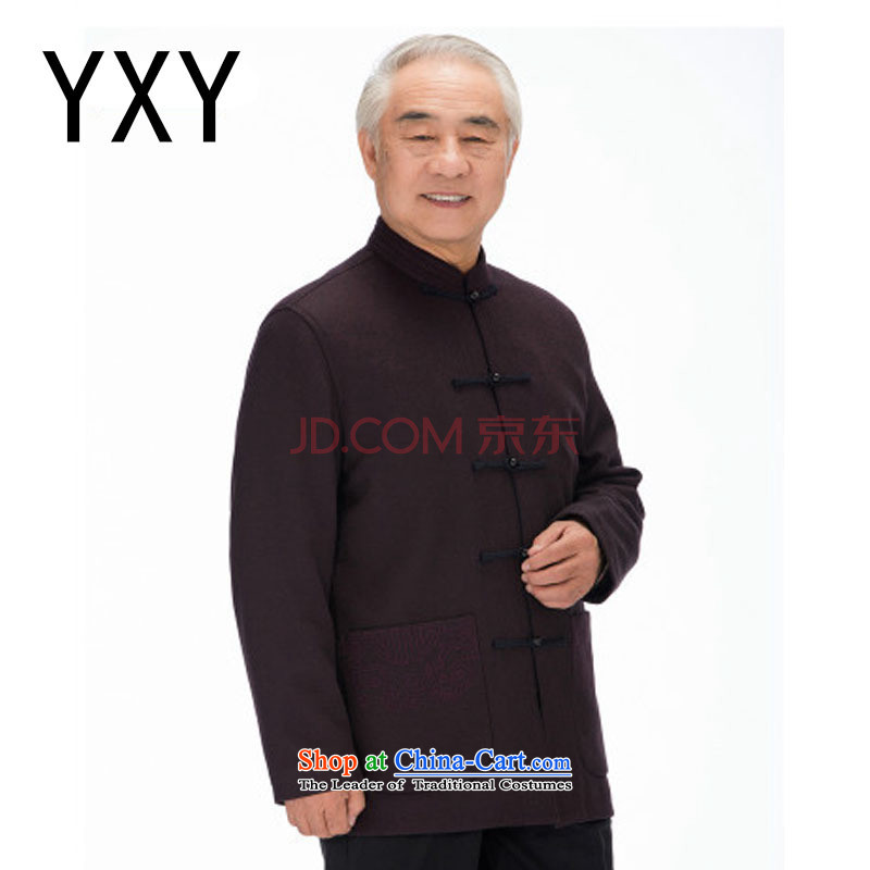 At stake in this line cloud amount of older men Tang Dynasty Chinese autumn and winter coats thick_ lined retro upscale embroidery聽DYD-14017聽deep red聽XXL