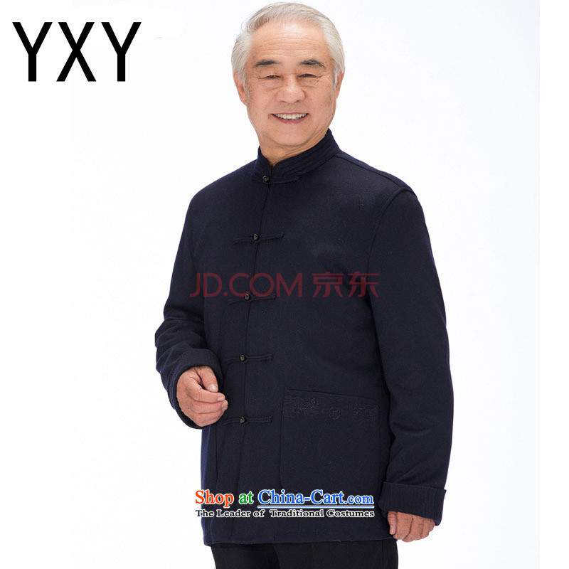 Line-in the cloud of older men's woolen? Tang casual thick long-sleeved Tang Gown of ethnic men Tang jacket燚YD-14015燚ark Blue燤