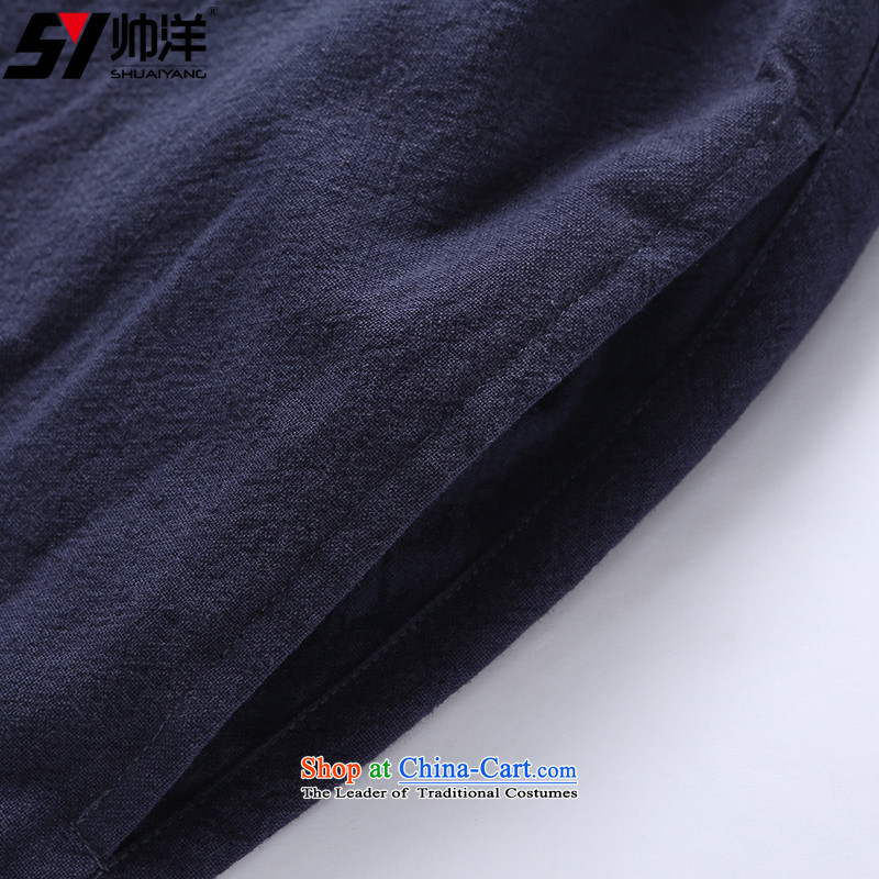 The Ocean 2015 Autumn Load Shuai New Men Tang pants China wind national costumes and trousers Chinese pickled men's trousers, cotton linen color 40/170, SHUAIYANG Yang (Shuai) , , , shopping on the Internet