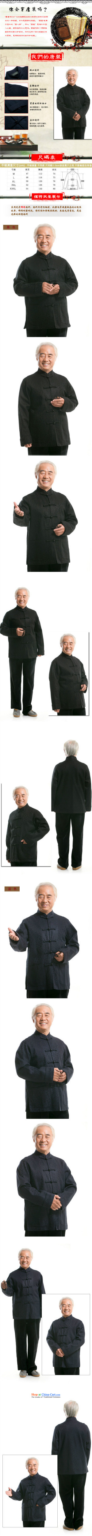 Line-middle-aged men's cloud autumn and winter casual father in older men Tang dynasty Long-sleeve cottonDY0770 Tang dynastyblackM picture, prices, brand platters! The elections are supplied in the national character of distribution, so action, buy now enjoy more preferential! As soon as possible.