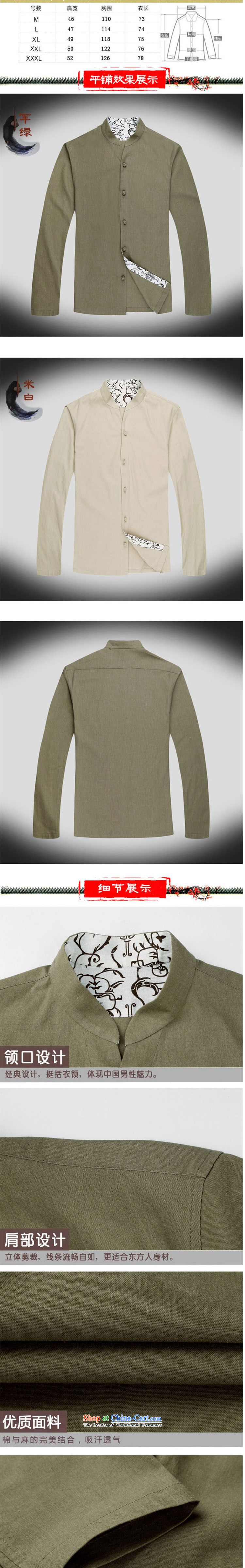 In line cloud long-sleeved China wind collar Chinese improved leisure Tang Dynasty Large male national costumes autumn)聽DY053聽Army green聽L picture, prices, brand platters! The elections are supplied in the national character of distribution, so action, buy now enjoy more preferential! As soon as possible.