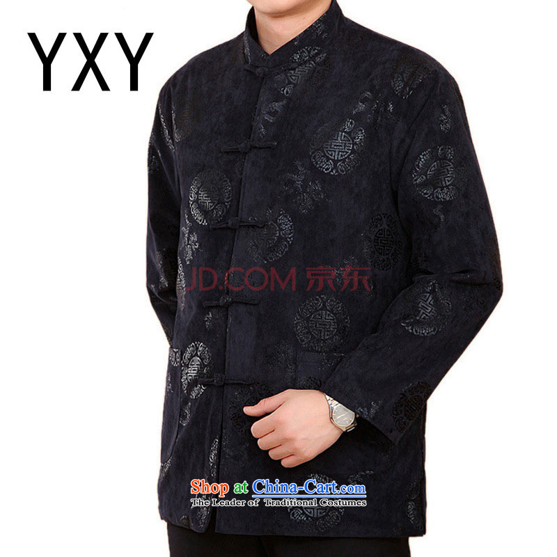Line-in the cloud of Chinese elderly men leisure long-sleeved Tang dynasty thick cotton plus winter jackets聽DY2060聽Blue聽M