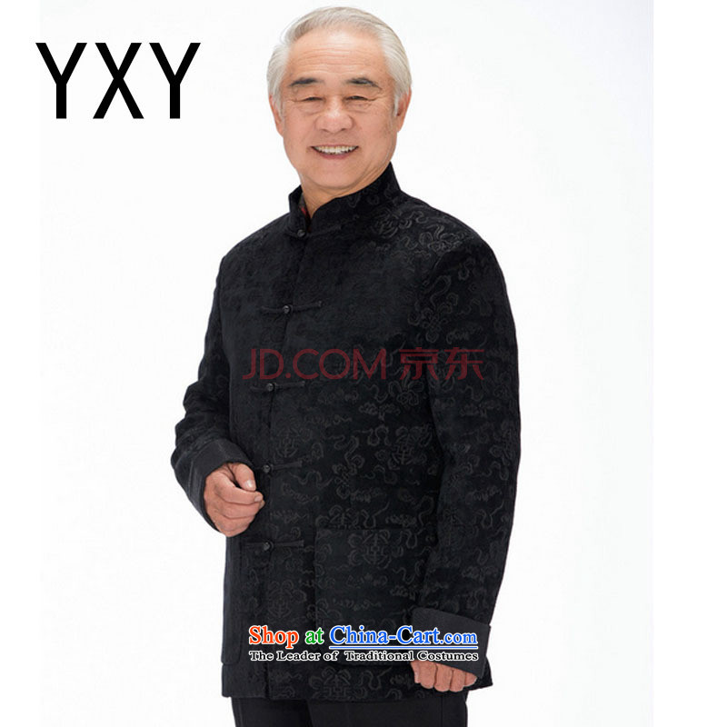 Line-in the cloud of older men herbs extract Tang casual thick long-sleeved Tang Dynasty Xiangyun ethnic men Tang jacket聽DY1316聽black聽XXL