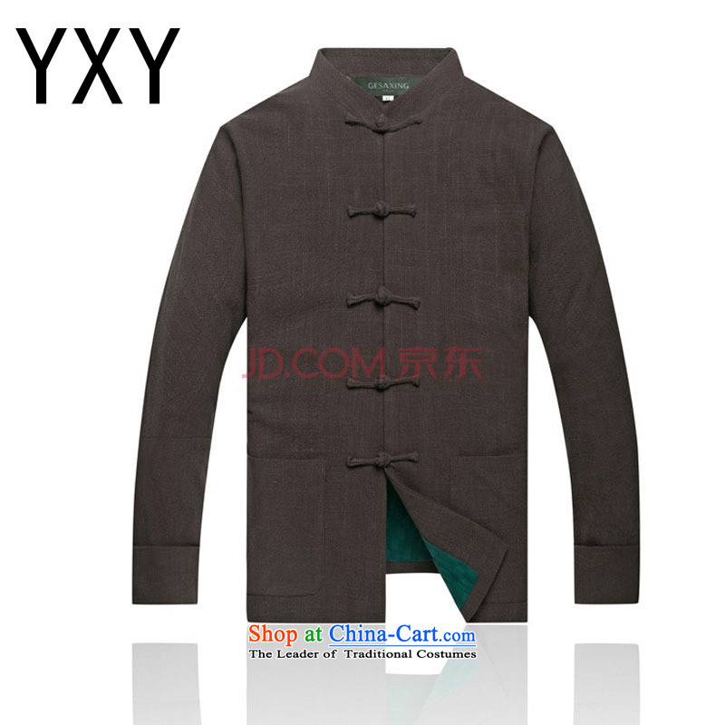 In line thickness of cloud cotton linen men in Tang Dynasty linen coat shoulder even older high long-sleeved shirt lined brown XXL