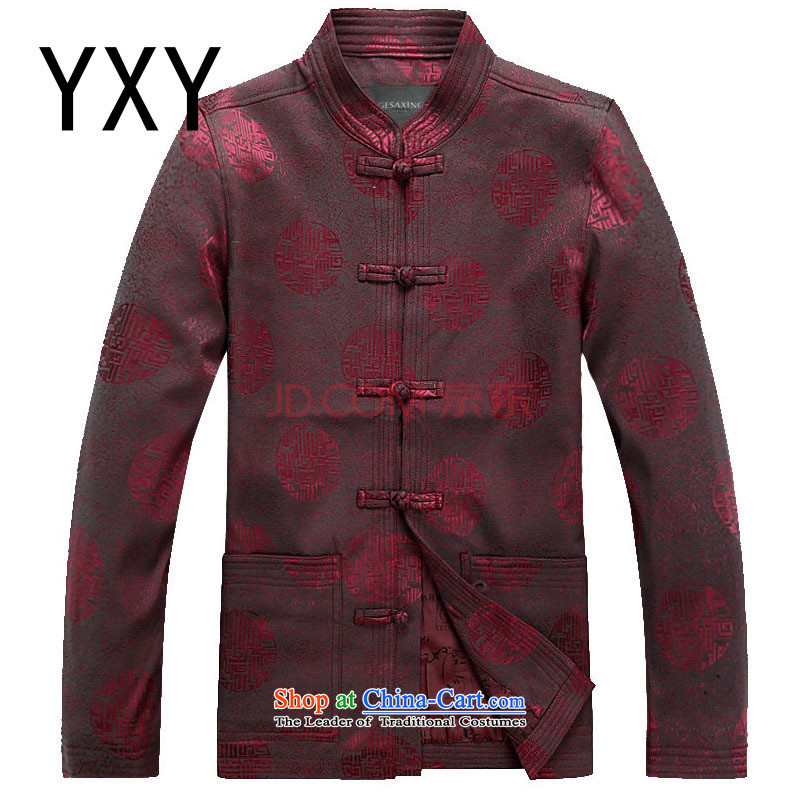 In line with the southern men cloud spring and autumn long-sleeved Tang Dynasty Chinese word collar detained men Han-performance services deep red燲XL