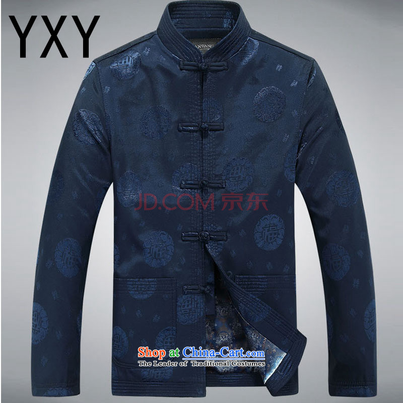 In line with Tang Man Yun long-sleeved elderly Chinese Han-father festive well field jacket�DY05�BLUE�XL