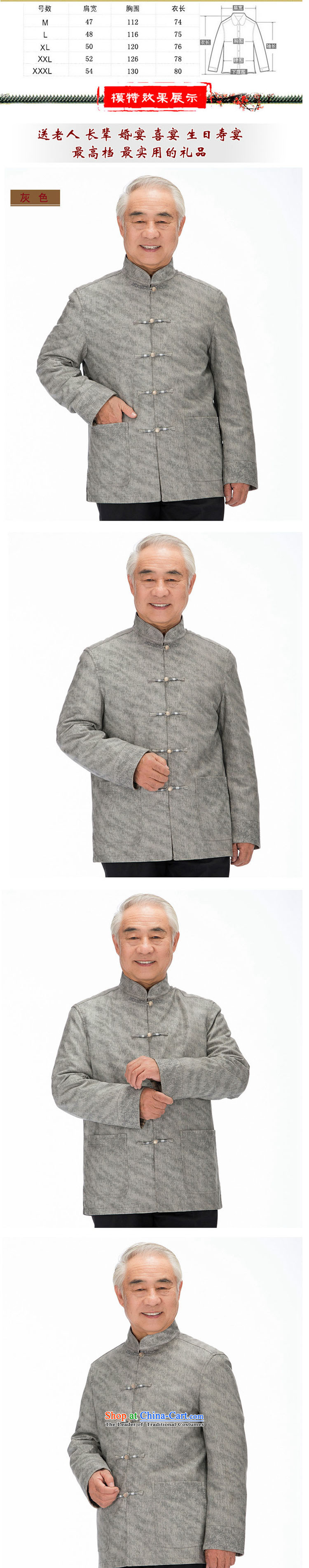 In line cloud Chinese improved grain Ma Man Korea washable leather Tang in older leisure PU JACKET聽DY1322聽KHAKI聽XXL picture, prices, brand platters! The elections are supplied in the national character of distribution, so action, buy now enjoy more preferential! As soon as possible.