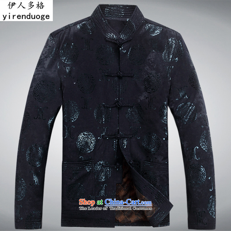 The Mai-Mai multiple cells of autumn and winter Tang jacket men in older men and a long-sleeved thickened Tang dynasty China Wind Jacket retro elderly men casual Tang dynasty�XXXL Dark Blue