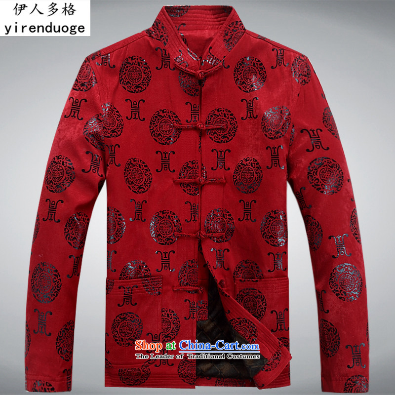 The Mai-Mai multiple cells of autumn and winter Tang jacket men in older men and a long-sleeved thickened Tang dynasty China Wind Jacket retro elderly men casual Tang blouses RED�M
