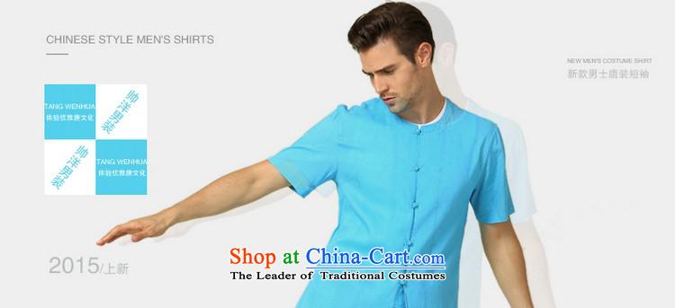 The new 2015 Yang Shuai round-neck collar men Tang dynasty short-sleeved shirt