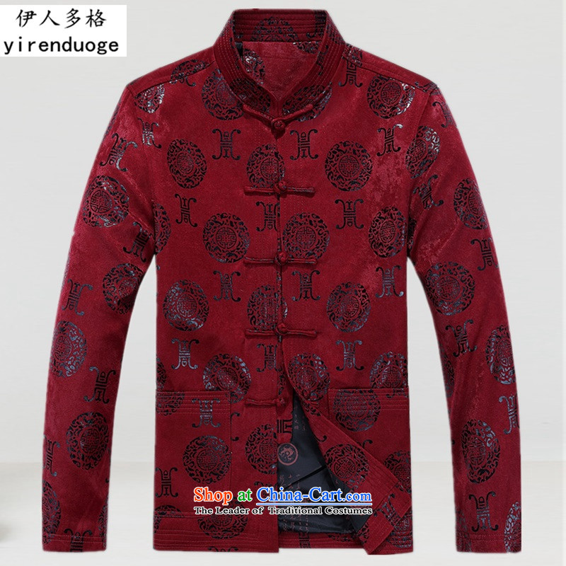 Many of the Mai-Mai older men and new Tang Dynasty Chinese long-sleeve sweater Men's Mock-Neck National China wind retro style Chinese shirt BOURDEAUX聽M
