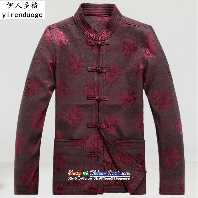 The Mai-Mai Tang Dynasty more men and the elderly in the thick of autumn and winter coats dress too Shou-birthday people, grandpa new father Stylish retro, Red聽XXXL