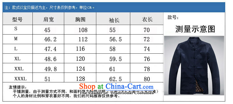 The Mai-Mai multi-winter older men Tang Gown robe jacket men Chinese grandfather warm coat dad cotton coat to intensify the retro China wind cotton coat blue聽XXL picture, prices, brand platters! The elections are supplied in the national character of distribution, so action, buy now enjoy more preferential! As soon as possible.