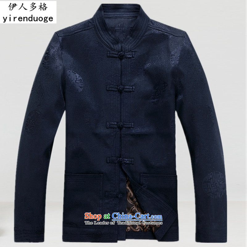 The Mai-Mai multi-winter older men Tang Gown robe jacket men Chinese grandfather warm coat dad cotton coat to intensify the retro China wind cotton coat blue聽XXL