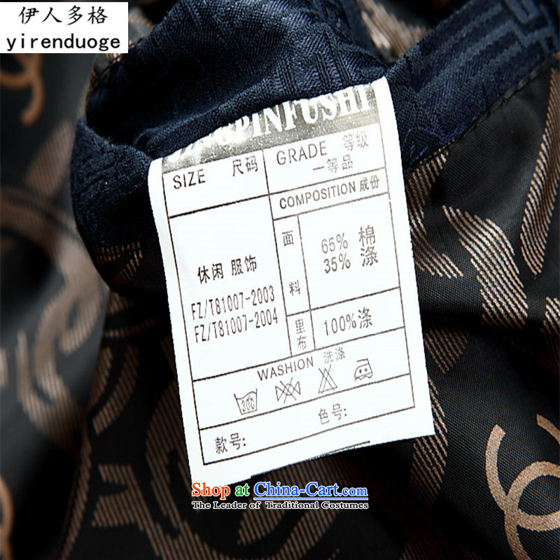 The Mai-Mai multi-winter older men Tang Gown robe jacket men Chinese grandfather warm coat dad cotton coat to intensify the retro China wind聽XXL, blue cotton coat of multiple cells (YIRENDUOGE) , , , shopping on the Internet