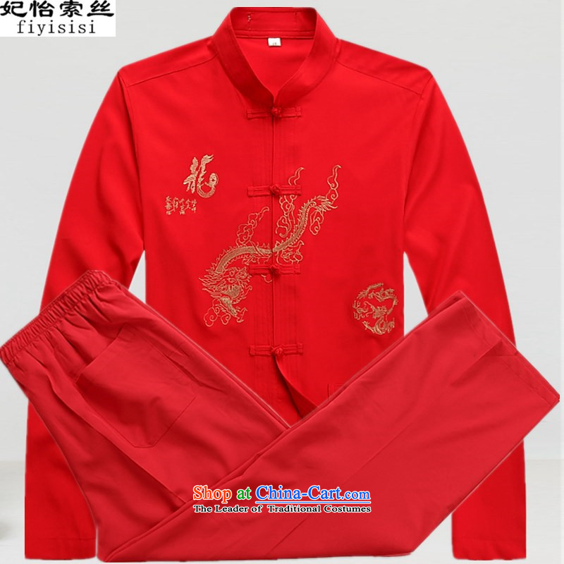 Princess in new paragraph Selina Chow Man Tang Dynasty Package for long-sleeved elderly Chinese tunic spring and summer load Han-jacket grandfather boxed Tang services father Chinese men fall Red Kit?175