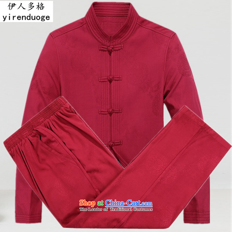 The Mai-Mai multi-Tang dynasty winter male thick cotton coat larger jacket in older Large Tang dynasty jacket robe of ethnic Chinese daily with stylish father shirt red T-shirt and pants kit燲L