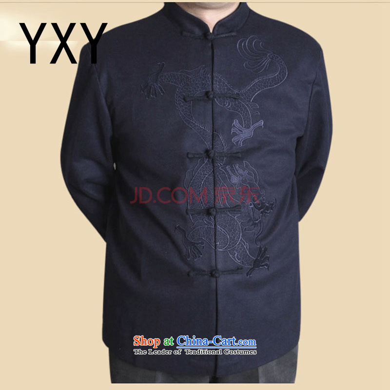 In line cloud Han-nation China wind collar long-sleeved shirt upscale male Spring and Autumn Chinese elderly in the jacket Tang dynasty�DYF717��XXXL blue