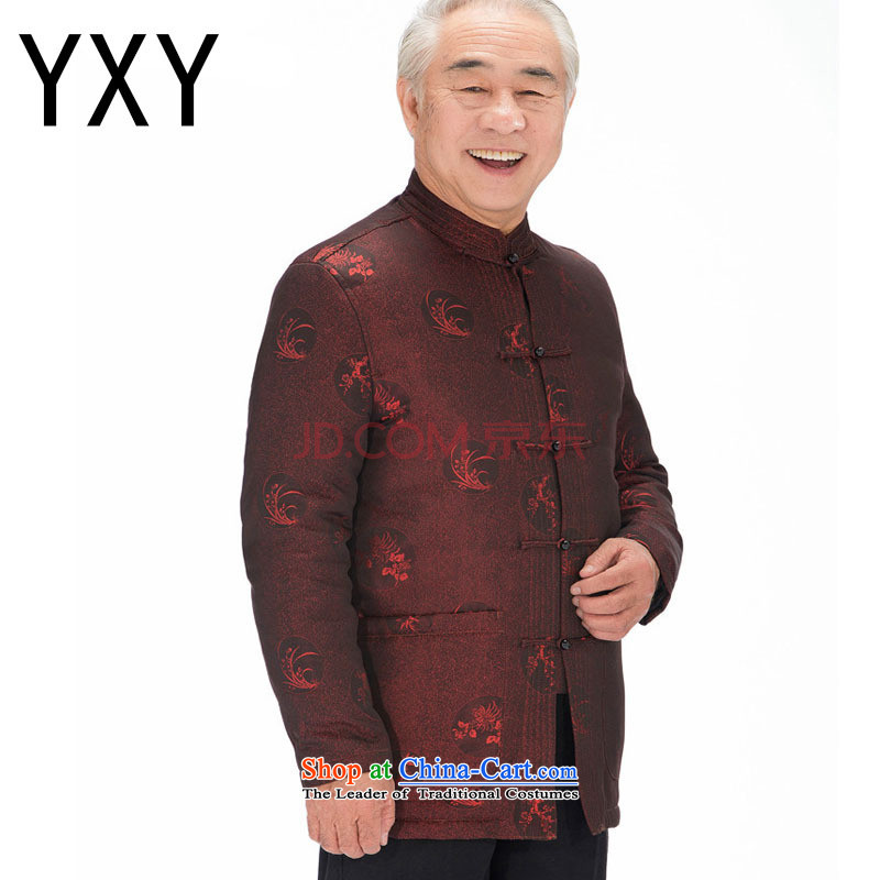 In line with the fall and winter season cloud Tang loaded thick cotton swab to Chinese Tang blouses in improved old water hyacinth flower�DYD-14018 La Mesa��XXXL deep red