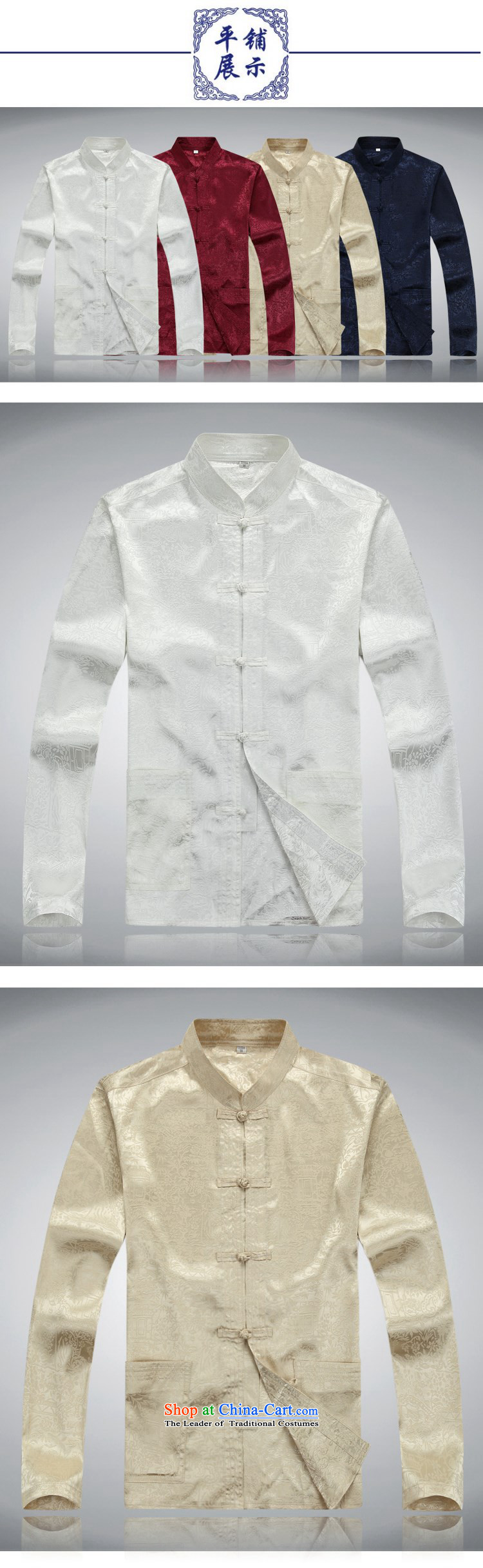 In聽2015, Princess Selina Chow short-sleeved men Tang Dynasty Package for the elderly father men long-sleeved clothes summer elderly grandpa spring and autumn clothes Grandpa Red Kit聽170 pictures, prices, brand platters! The elections are supplied in the national character of distribution, so action, buy now enjoy more preferential! As soon as possible.