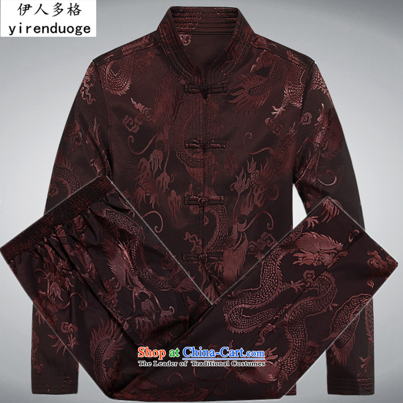 Many of the people of the Tang dynasty older men Tang jackets elderly Large Tang dynasty winter Tang dynasty China wind cotton robe banquet older hands-free hot deal with national costumes and coffee-colored T-shirt and pants kit?XL