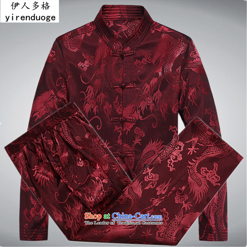 The Mai-Mai more men in thick winter older Tang Dynasty Chinese Disc detained Men's Mock-Neck robe long-sleeved jacket feast life with leisure China wind Stylish retro, red T-shirt and pants kit燲XXL