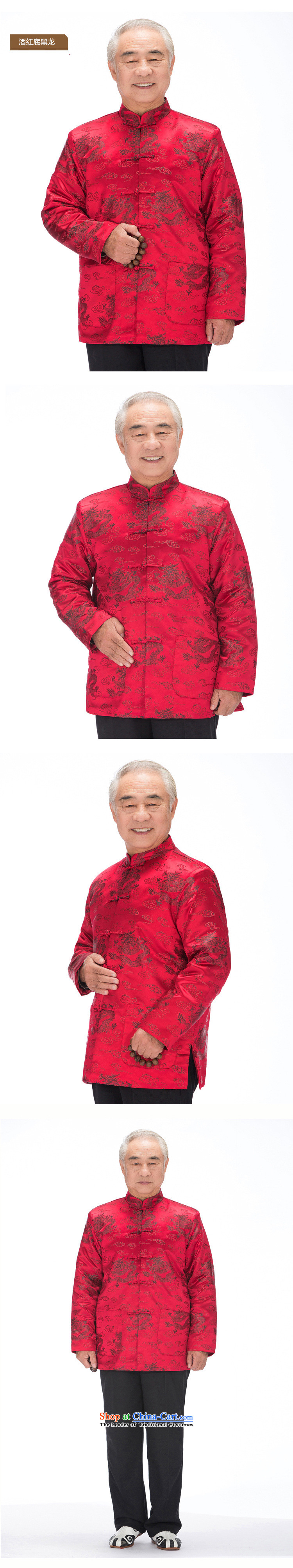In line cloud men Tang Dynasty Chinese robe long-sleeved sweater disc is older men fall/winter Tang dynasty replacing Eric Li Yunlong聽DY0789聽wine red Black Dragon聽L picture, prices, brand platters! The elections are supplied in the national character of distribution, so action, buy now enjoy more preferential! As soon as possible.