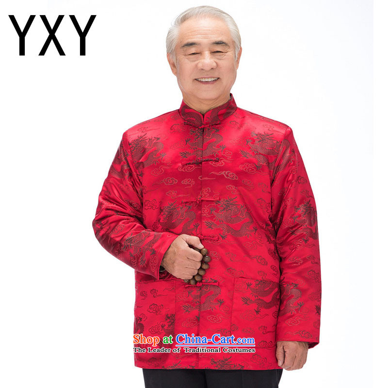 In line cloud men Tang Dynasty Chinese robe long-sleeved sweater disc is older men fall_winter Tang dynasty replacing Eric Li Yunlong聽DY0789聽wine red Black Dragon聽L