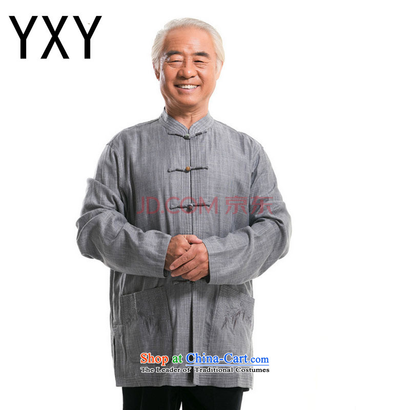 Line-in the cloud of older men father l father Tang jackets national services middle-aged Chinese men fall inside聽DY0792-1聽GRAY聽M