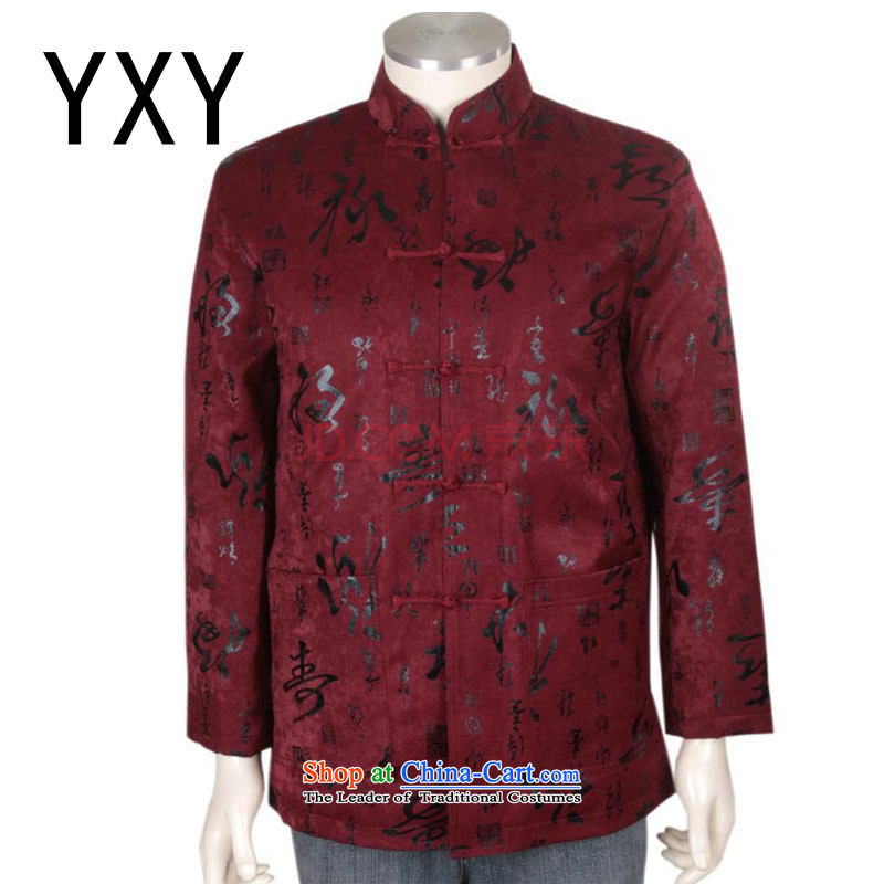 In line in winter. Older Tang Yun replacing men men of winter jackets for winter plus cotton Chinese cotton coat Fu Lu Shou�DY0112�deep red�XXL