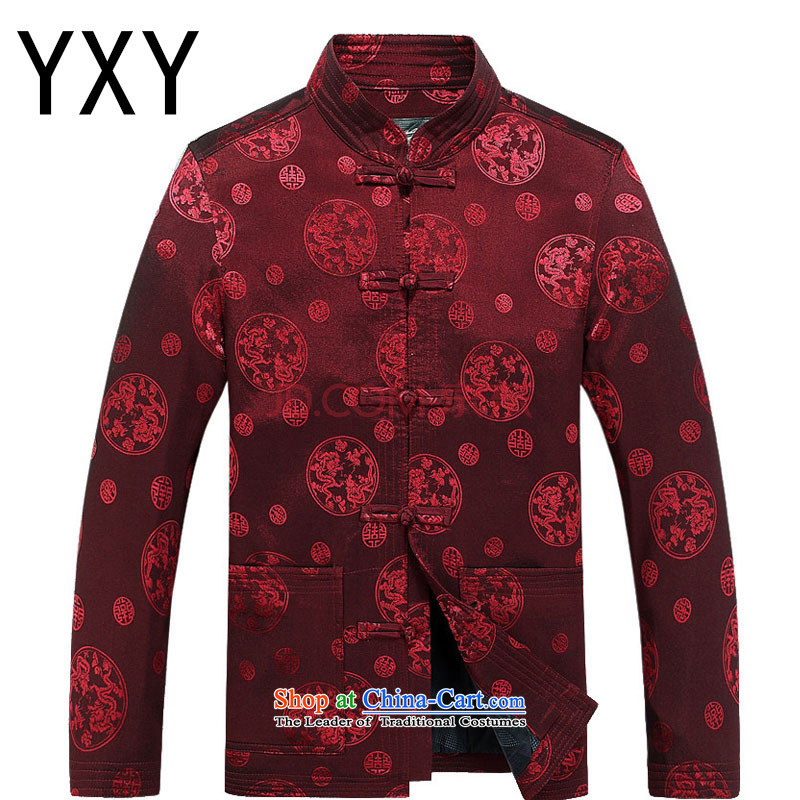 Line-in the cloud of older men long-sleeved jacket Tang sheikhs wind Chinese dragon�DY9025 collar round�deep red�XXXL