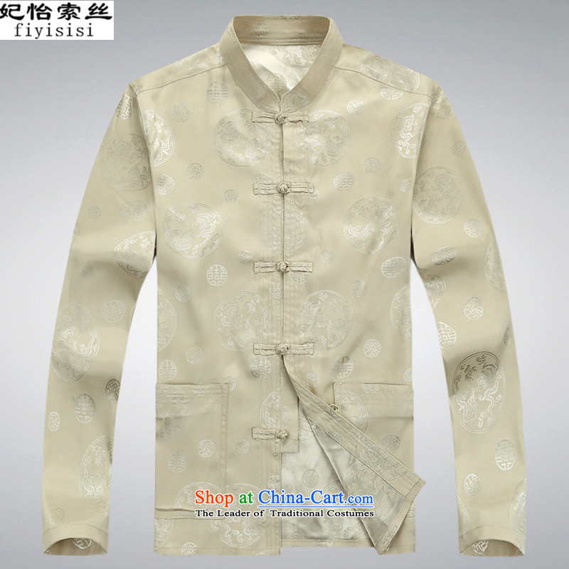 Princess Selina Chow in the spring and fall China wind men Tang dynasty and long-sleeved kit of older persons in the spring of Grandpa Tai Chi in older boys father replacing Tang dynasty summer m Yellow 1-T-shirts are�180