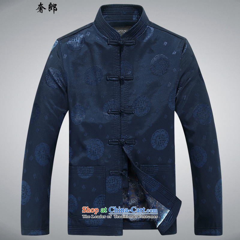 The luxury Health�  15 year old male_ spring and autumn winter Tang dynasty father replacing Chinese Han-collar national China Wind Jacket wedding male jacket coat燲XL_185 blue