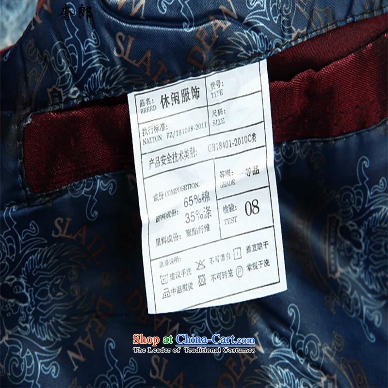 The luxury Health聽  15 year old male) spring and autumn winter Tang dynasty father replacing Chinese Han-collar national China Wind Jacket wedding male jacket coat blue聽XXL/185, luxury health , , , shopping on the Internet