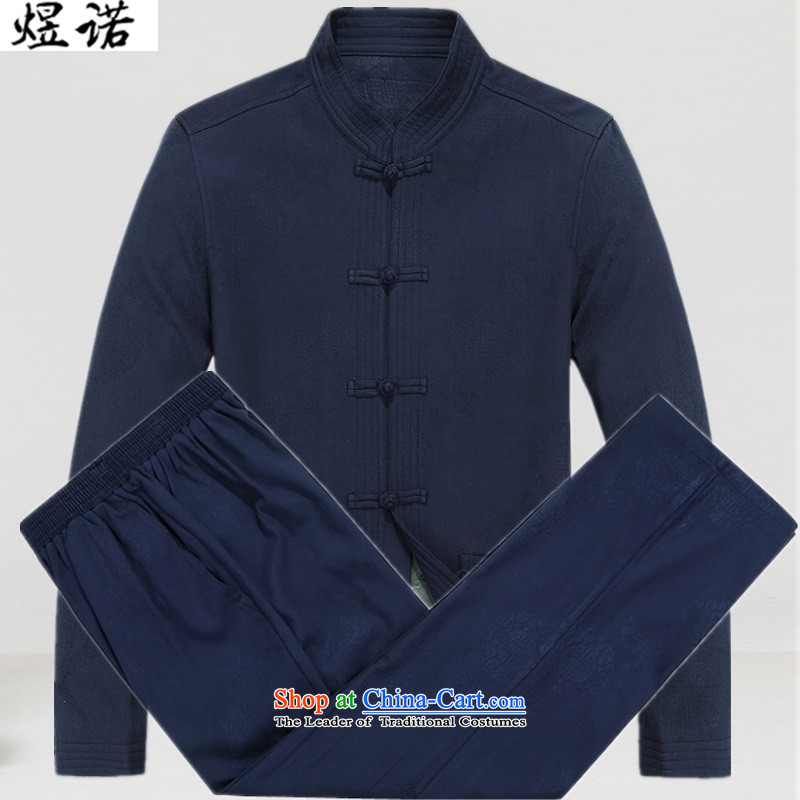 Familiar with the Tang Dynasty Package for autumn and winter collar long-sleeved men father in the national costumes replacing older shirt grandpa festive Tang dynasty pure cotton long-sleeved national costumes Kit Blue Kit�180