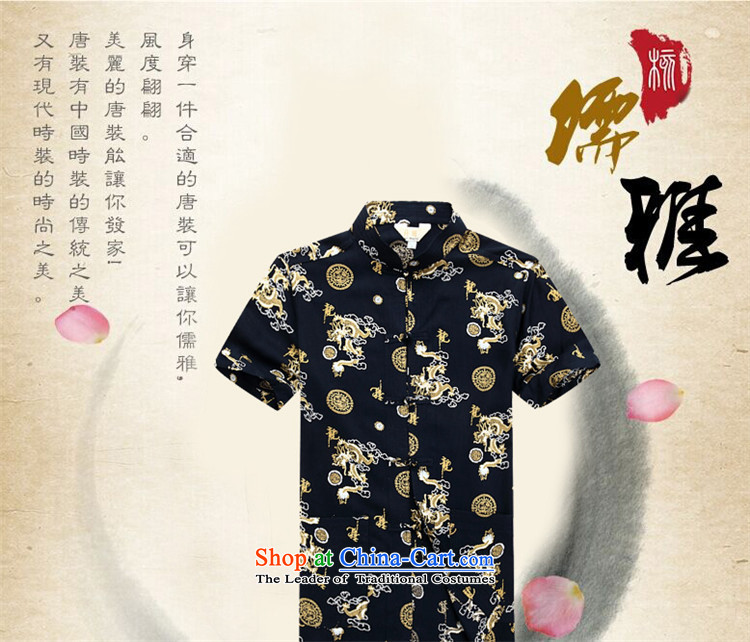 Kanaguri Mouse Tang dynasty male short-sleeved shirt with men,  2015 new semi-sleeved shirt collar Tang dynasty men Tang dynasty white XXXL/190 picture, prices, brand platters! The elections are supplied in the national character of distribution, so action, buy now enjoy more preferential! As soon as possible.