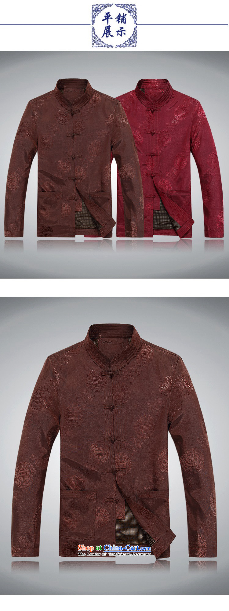 The luxury health in New Winter Jackets Tang older Men's Shirt cotton coat warm celebration for the elderly jacket jacket China wind collar to intensify the dress and color聽pictures, prices, XL brand platters! The elections are supplied in the national character of distribution, so action, buy now enjoy more preferential! As soon as possible.