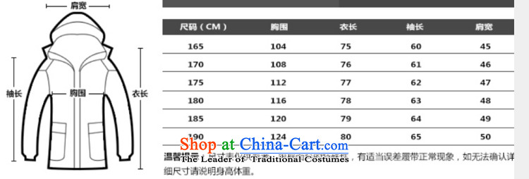 Yan flying to New Product men wore clothing is smart casual retro Tang dynasty China wind men in older men's dress suit 38,028 alumni by Tang Dynasty navy165 pictures, prices, brand platters! The elections are supplied in the national character of distribution, so action, buy now enjoy more preferential! As soon as possible.